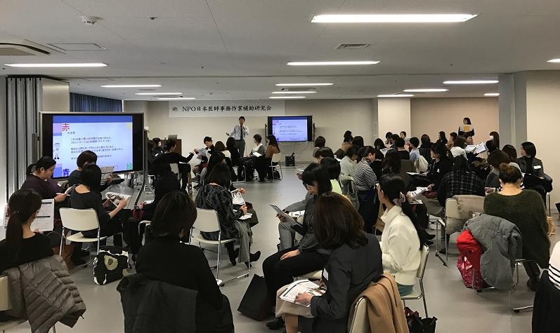 第5回大阪地方会コミュニケーション