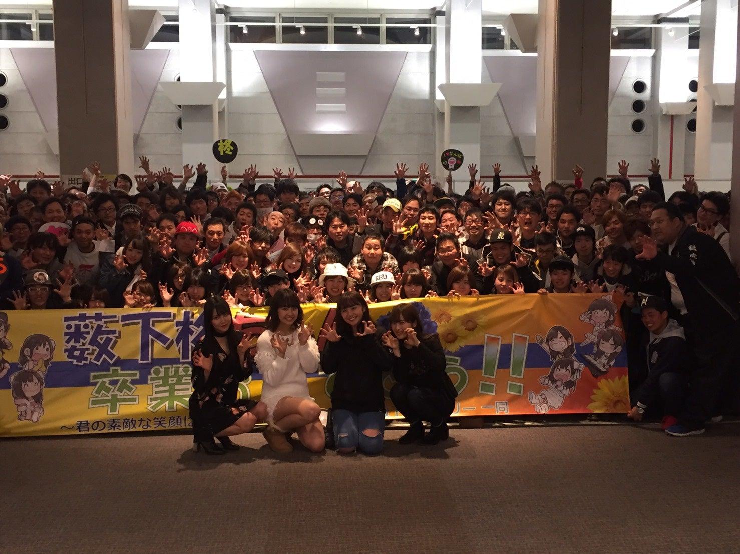 NMB48★4711YouTube動画>13本 ->画像>296枚