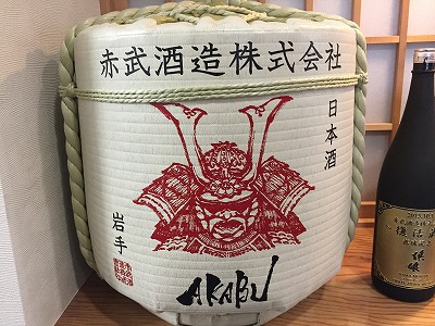 170222赤武酒造 (4)