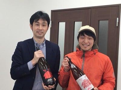 170222赤武酒造 (2)