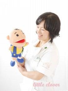 ベビーマッサージ人気講師 まさ姉先生 沖田雅美
