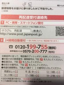 中国偽ブランド・コピーTシャツ,税関,名古屋ホストクラブ
