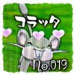 ファイル0213.jpg