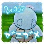 ファイル0203.jpg