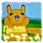 ファイル0217.jpg