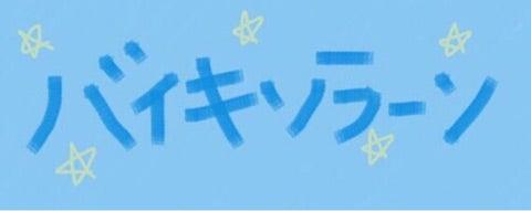 ハロプロ研修生総合スレ Part.968 [無断転載禁止]©2ch.netYouTube動画>5本 ->画像>285枚