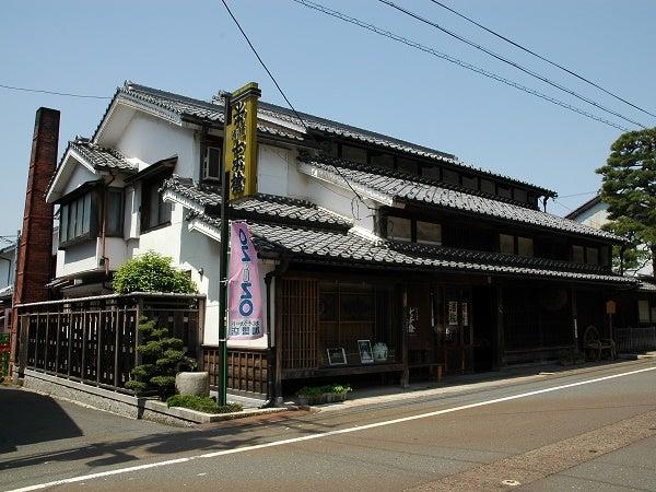 冨田酒造2901
