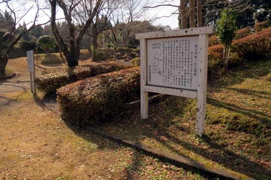 【写4】栗野城