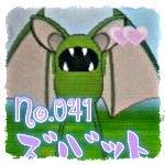 ファイル0263.jpg
