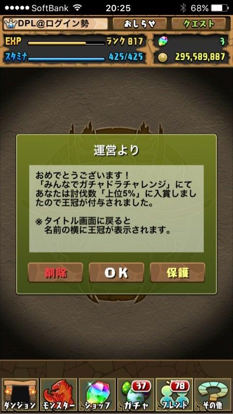 {6534E8AC-7536-46C4-A90C-C781ACF3E341}