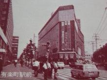 都営(5)有楽町ビックカメラ