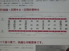 都営(4)正運行経路区間キロ時分