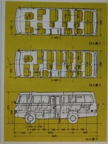 69(4)標準図面