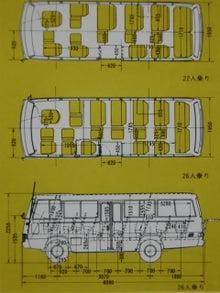 デラックス仕様の図面