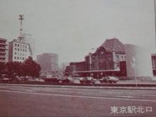 都営(4)東京駅北口クジラタクシー
