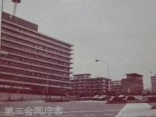 都営(7)第三合同庁舎