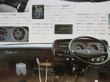 69(8)運転席