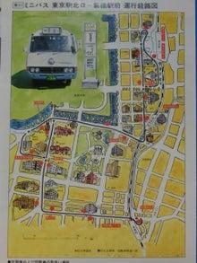 都営(13)運行経路図