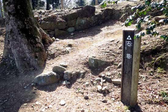【写10】鉢形城
