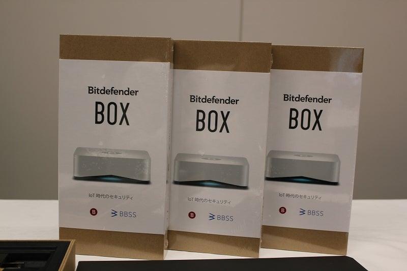Bitdefender BOXの箱