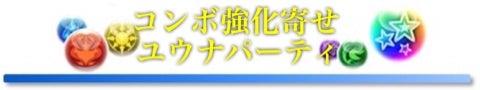 {B7DD9AF9-0565-4B5A-A5FA-3D63D624F29B}