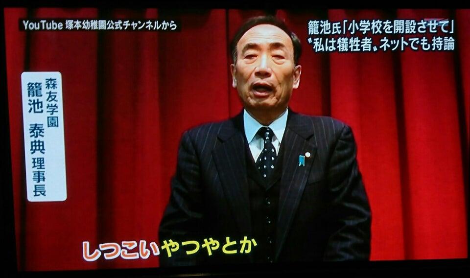 小林よしのりさん、日本国民に絶望 「お前ら愚民には安倍・稲田・今村のような稚拙な政治家がお似合いだ」 [無断転載禁止]©2ch.net [887939169]YouTube動画>1本 ->画像>81枚