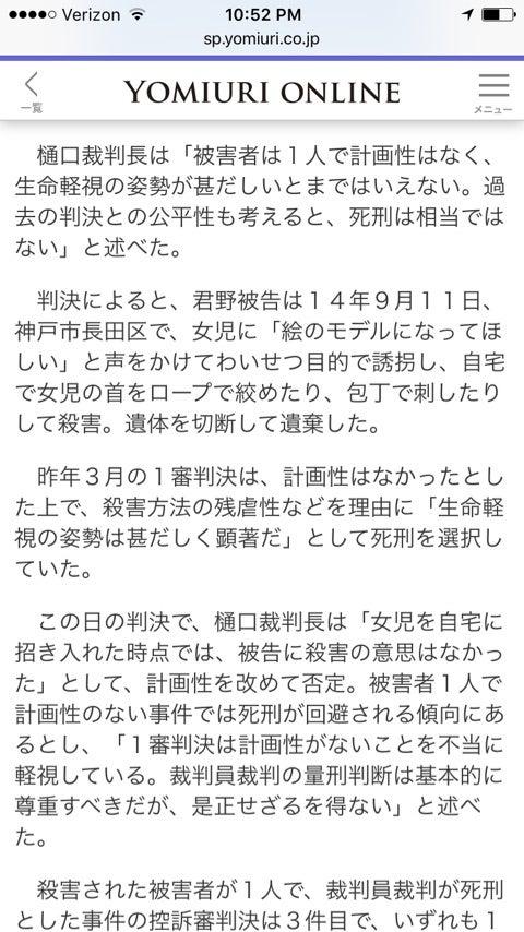 {F42C44ED-15FB-49EA-95F8-6C173BC4EC8C}