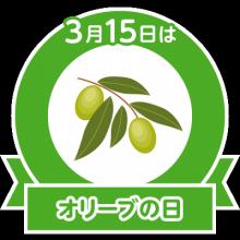stamp_0315