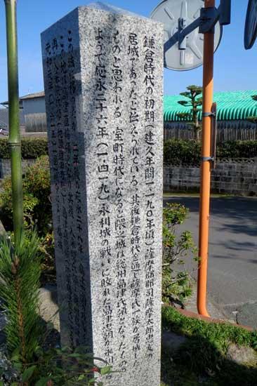 【写2】二福城