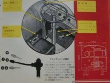 (4)運転席