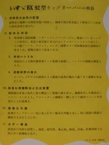 (3)特徴