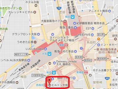 ランチ会 大阪・梅田