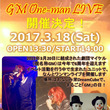 GM One-man…