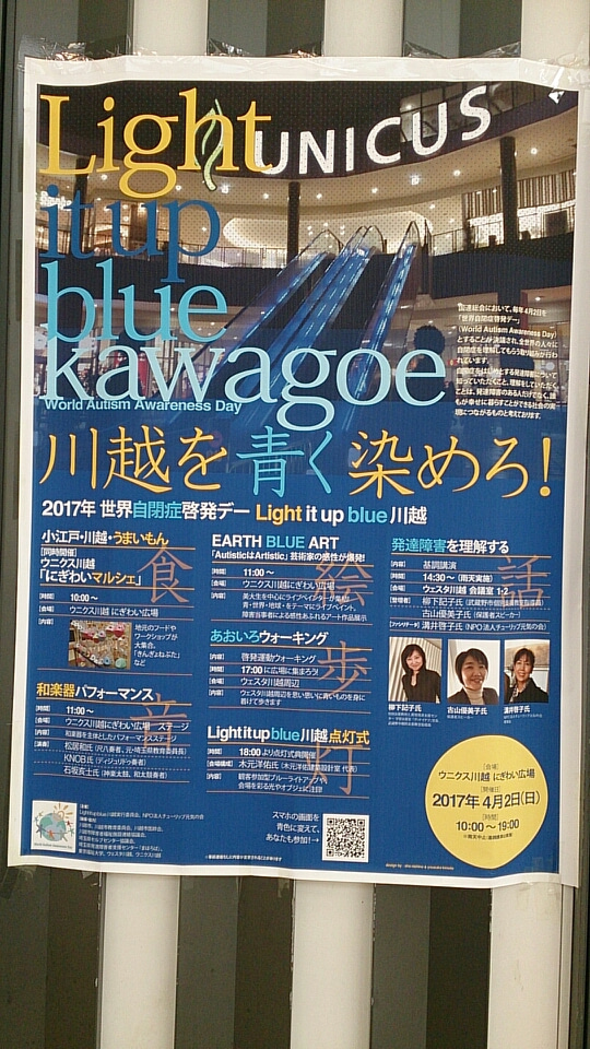 http://stat.ameba.jp/user_images/20170314/18/tukiusagi-11/d4/49/j/o0540096013890025742.jpg?caw=800