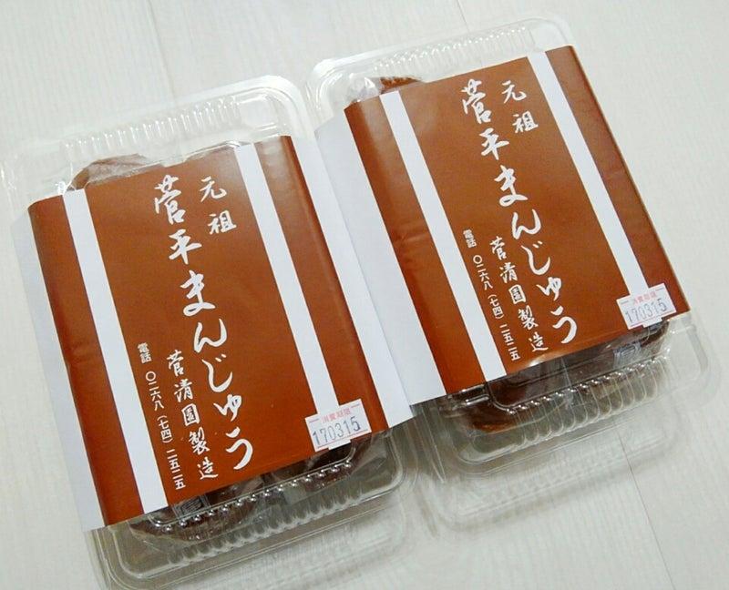 http://stat.ameba.jp/user_images/20170314/19/tnmh-yusa/ae/36/j/o0960077713890086882.jpg?caw=800