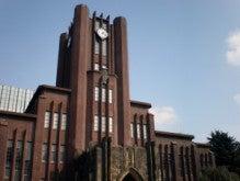 東京大学安田講堂(撮影日不明)