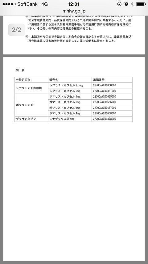 {1CCF0257-AE24-48C6-8B10-B5353BD2A9F9}