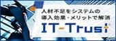 IT-Trust