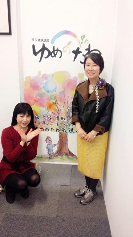 美佐子さん収録1【あなたの物語応援ライター ささきまりこ】