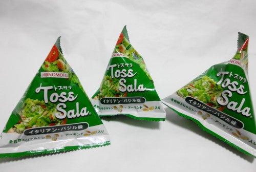トスサラ1