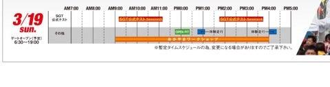 {B2B10458-E44E-4A0E-AF3E-9C44A4AF97F7}
