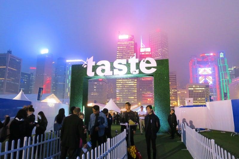 TasteOfHongKong1