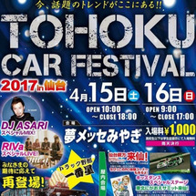TOHOKU CAR…