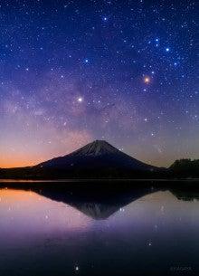 キラキラ星の富士山