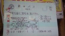 170320_200659.jpg