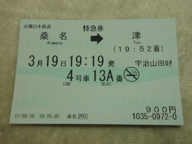 P1320080.JPG