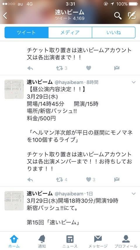 {1B2FA385-BDF5-4BB1-BF90-1783A91F0664}