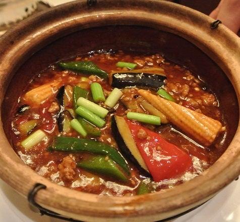 中国飯店 市ヶ谷店  茄子と野菜の辛味土鍋仕立て