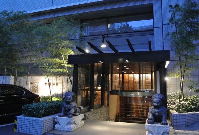 中国飯店 市ヶ谷店 外観