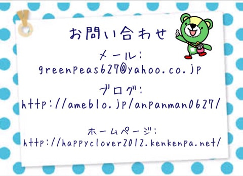 {4B3B7657-6432-4B2E-BEC9-9A7C57A64686}